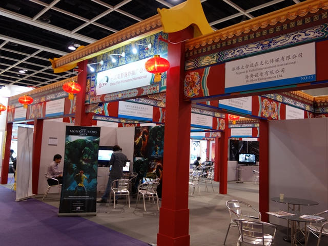Exhibition Booth Japan : Taipei film commission announcements