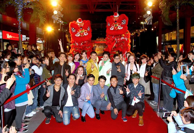Lion Dancing 2 Taiwan Movie Lion Dancing 2 Directed by