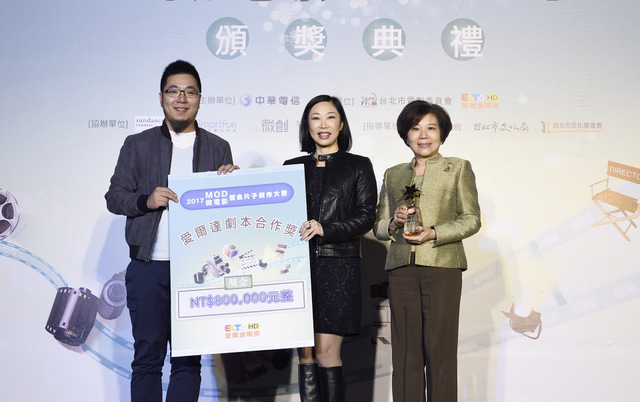TAIPEI FILM COMMISSION   Announcements